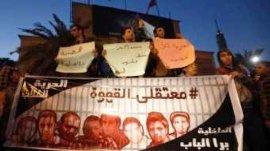 Liberdade para os presos políticos do Egito